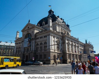 LVIV, UKRAINE -  AUG 20, 2016: Lviv Theatre of Opera and Ballet is an architectural gem of Lviv. Built in the Neo-Renaissance style in 1901, it is one of the most beautiful theatres in Europe.