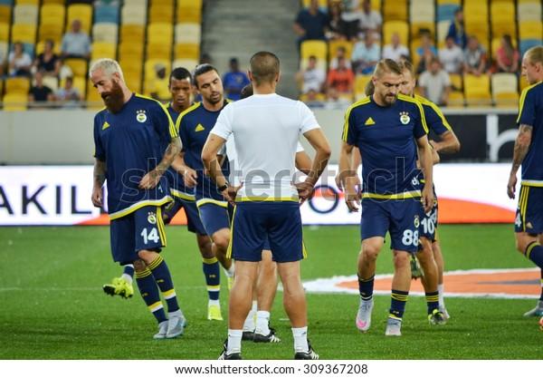 Lviv Ukraine Aug 5 Coaching Football Stock Photo (Edit Now