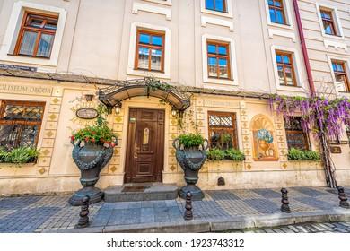 Lviv, Ukraine - August 1, 2018: Coliseum Kolizey Dekor decor office building sign entrance on Brativ Rohatyntsiv street in historic Ukrainian city in old town buildings architecture