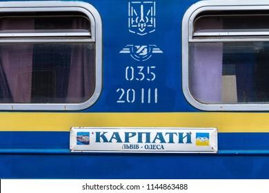 LVIV, UKRAINE - AUGUST 13, 2015: Detail of the window of a Ukrainian Railways (UZ) sleeping car at Lviv Main Train Station, heading to Odessa on the Karpati route