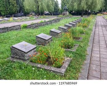 LVIV, UKRAINE - AUGUST 13: Memorial WWII - Graves to the fallen soviet soldiers in the Second World War in the cemetery in Lviv on Augustus 13, 2017 in Lvov, Ukraine