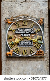 Lviv, Ukraine - August 2015: Old vintage retro monument sculpture hours on the house in Lviv