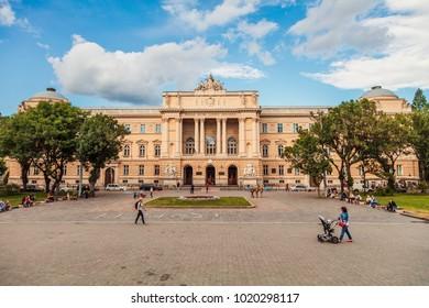 Lviv, Ukraine - August 30, 2017: Ivan Franko National University of Lviv