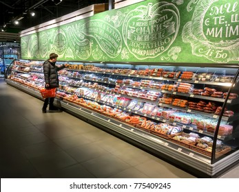 """LVIV, UKRAINE - DECEMBER 01: Showcase with assortment of meat, sausages, ham and sausages in a supermarket """"Silpo"""" on December 01, 2017 in Lvov, Ukraine"""