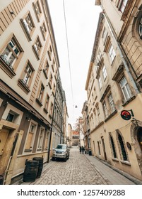 LVIV, UKRAINE December 12th , 2018: Atmospheric streets of Lviv