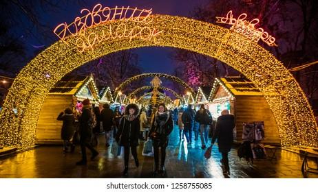 Lviv, Ukraine - December 14, 2018: Lviv Christmas fair 2019
