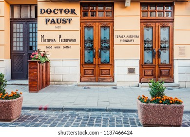 Lviv, Ukraine - December 28, 2017: Entrance to restaurant Doctor Faust in Lviv