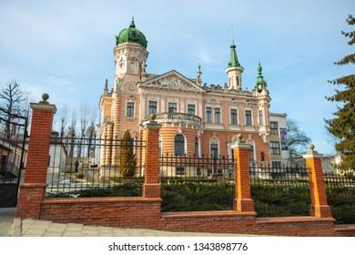 Lviv, Ukraine  - Februarty 25, 2019: Lviv National Museum. Dunikovsky palace