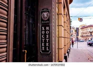 Lviv, Ukraine - July 16, 2019: Lviv. UKRAINE July 16 2019 Tourism in Ukraine Lviv hostel