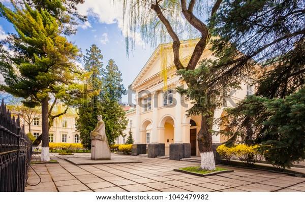 LVIV, UKRAINE - JULY 29, 2017: The Lviv National Vasyl Stefanyk Scientific Library of Ukraine