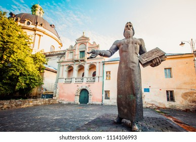 LVIV, UKRAINE - JUNE 16, 2018: monument to Ivan  Fedorov in Lviv