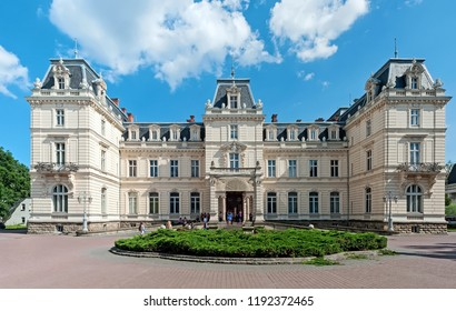 LVIV, UKRAINE - JUNE 18, 2017: Facade of the Potocki Palace at the 18th of June 2017 in Lviv, Ukraine. In the 2000s the President of Ukraine appropriated the palace as one of his residences