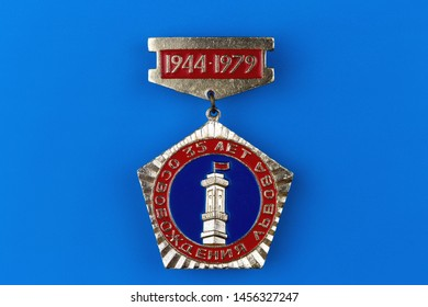Lviv / Ukraine - june 18, 2019: Soviet metal badge with the image of Lviv city hall and inscription of 35 years of liberation of Lviv 1944-1979
