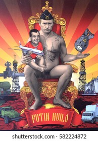 "Lviv, Ukraine - Mar 2015: A label of beer featuring Russian President Vladimir Putin is called ""Putin Huilo"" (literally: Dickhead Putin) at ""Pravda  Beer Theater"" restaurant brewery."