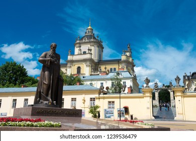 Lviv, Ukraine - May 17 2018- St. George's Cathedral at Old City of Lviv in Lviv, Ukraine. It is part of the World Heritage Site - L'viv - the Ensemble of the Historic Centre.