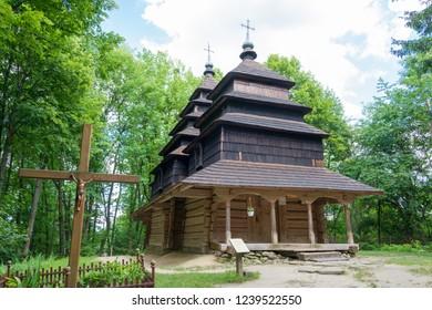 Lviv, Ukraine - May 22 2018- Church of Archangel Michael from Tysovets village, Skole district, Lviv region at Museum of Folk Architecture and Rural Life in Lviv, Ukraine.
