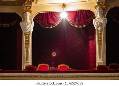 Lviv, Ukraine - November 16, 2019: Lviv opera house interior