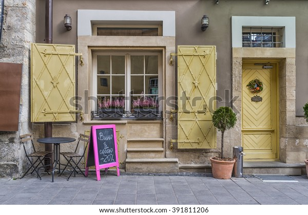 LVIV, UKRAINE - OCT 29, 2015: Restaurant Macarons. Beautiful design.  The streets and houses of the old town Lviv. Picture taken during a trip to Lviv.