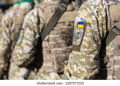 Lviv, Ukraine - October 14, 2018: March of defenders of Ukraine. Day of the defenders of Ukraine. closeup of soldiers