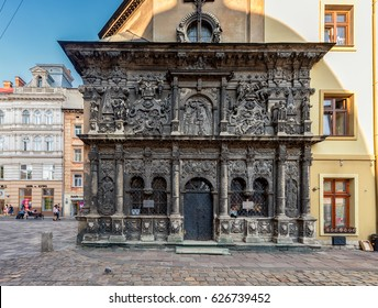 LVIV, UKRAINE - SEPTEMBER 09, 2016: Lviv City With Local Architecture and People. Chapel of the Boim Family