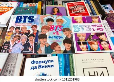 Lviv / Ukraine - September 19, 2019: 26 Lviv International Book Forum in Ukraine. A book about BTS