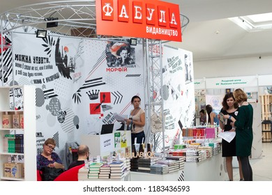 LVIV, UKRAINE - SEPTEMBER 19: Book sellers and shoppers among book stalls at the 25th Lviv International Book Fair on September 19, 2018 in Lviv, Ukraine.