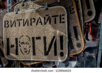 Lviv/Ukraine - 11/10/2018: Doormat with Vladimir Putin on Ukrainian street market. Funny product with sentence: Please clean your shoes!