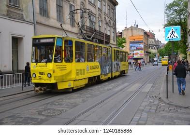 LVIV,UKRAINE-MAY 04: Transporter in Lviv street.May 04,2015 in Lviv,Ukraine