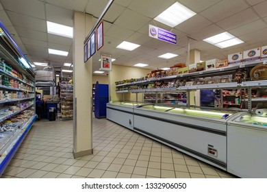Lyuberetsky District in Moscow Oblast, Russia - June 23, 2017. Grocery supermarket, entrance with railings for disabled. supermarket shelves offer wide variety. Whole Foods Market.  supermarket chain.