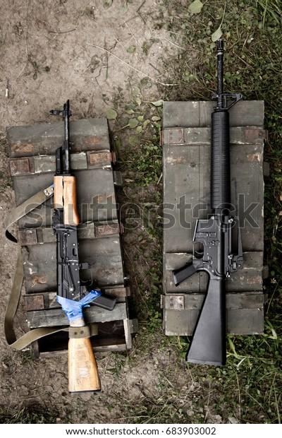 M16 Ak47 Rifles Stock Photo (Edit Now) 683903002