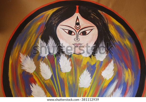 Maa Durga Abstract Color Painting Stock Photo Edit Now