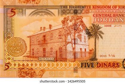 MA'AN PALACE of Jordan portrait from money 5 DinarJordan 2014-18 Banknote. Jordanian money. Dinar is the national currency of Jordanian. Close Up UNC Uncirculated - Collection.