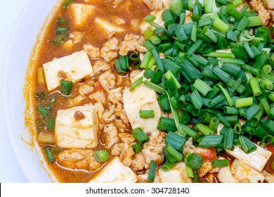 Mabo tofu or mapo doufu the Chinese dish from China's Sichuan