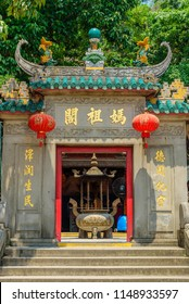 MACAO, CHINA - 2018/07/21 : The A-ma temple is the famous temple in Macao