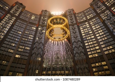 MACAO, CHINA, APRIL 16, 2016: the number 8 shape Golden Reel in Studio City Macau