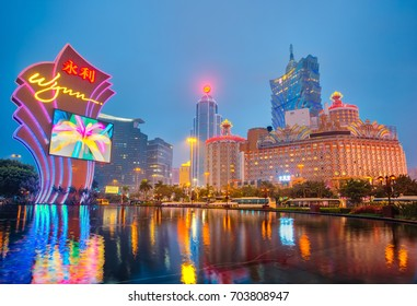 Macao, China - March 12, 2016: View of Macao city at night in Macao, China
