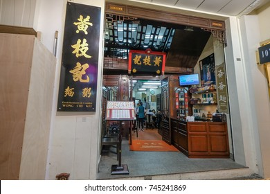 MACAO, CHINA - OCT 19 : Wong Chi Kei is the famous restaurant at Senado Square, a paved town square a part of the UNESCO Historic Centre of World Heritage Site in Macao , China on October 19 2017.