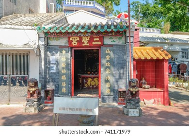 MACAO, CHINA - OCT 20 :The Sam Seng Temple is the ancient Chinese temple at Coloane island , Macao on October 20 2017.