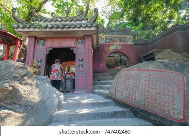 MACAO, CHINA - OCT 21 : The A-ma temple is the famous temple in Macao, China on October 21 2017.