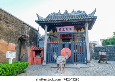 MACAO, CHINA - OCT 21 : Na Tcha side by side with the remains of the Portuguese defensive fortification walls, located next to The ruin of St. Paul Macao on October 21 2017.