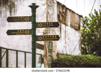 MACAO - MACAU, CHINA - NOVEMBER 22, 2016: A typical street view in Macao, China