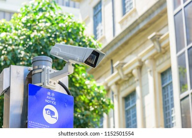 Macao/China-2018/03/10:Surveillance camera in Macao