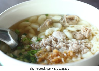 macaroni soup with mince pork. breakfast soup.