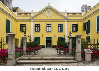 Macau Bishop's House, formerly known as the Bishop's Residence. Macau, January 2018