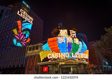 Macau, China - April 01, 2016: Grand Casino Lisboa n Macau. Macau is the world's top casino market and Casino Lisboa is one of the most well known casinos in the city.