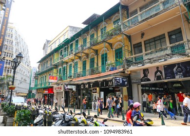 MACAU, CHINA, APRIL 16, 2016: old Macau building at Macau street