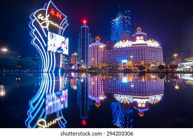MACAU, CHINA - April 23: buildings of Macau casino on April 23, 2011, Casino is the landmark of Macau city in China.