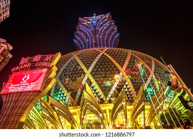 Macau, China - December 8, 2016: Grand Lisboa Casino, one of the oldest and most famous casinos in Macau since 1970, other than the Grand Lisboa Casino that is newly built.