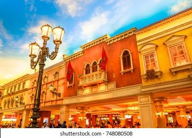 Macau, China - December 9, 2016: tourists dine in many restaurants inside the luxurious shopping mall Venice style in The Venetian Hotel e Casino. Macau, Cotai Strip. Architecture background.
