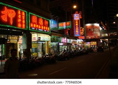 Macau, China - July 14, 2009: Night view of Macau (Macao). There are a lot of pawnshops in Macau.
